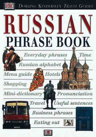 Russian Phrase Book with Cassette(s) (DK Travel Guides Phrase Books)