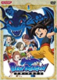 BLUE DRAGON 1[DVD]