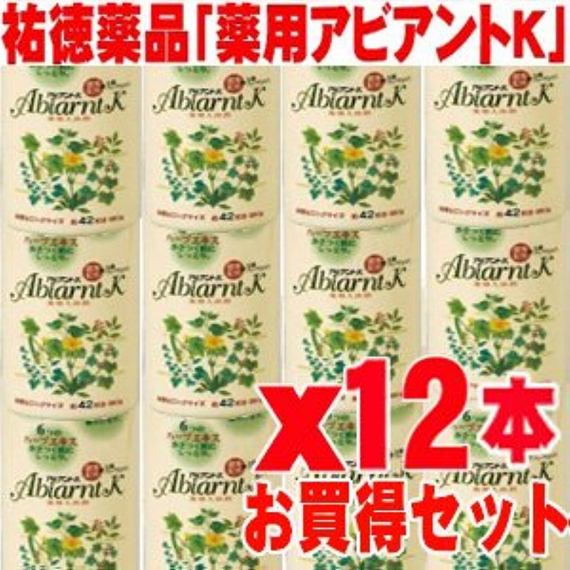 に沿ってハード理論的アビアントK 薬用入浴剤 850gx12本 (総合計10.2kg)4987235024123