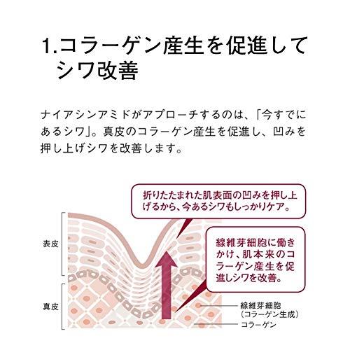 ORBIS(オルビス)[医薬部外品]リンクルホワイトエッセンスシワ改善・美白薬用美容液30g