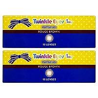 トゥインクルアイズ ハーフ シリーズ TwinkleEyes 1day half series ワンデー 【カラー】ルージュブラウン 【PWR】-5.75 10枚入 2箱