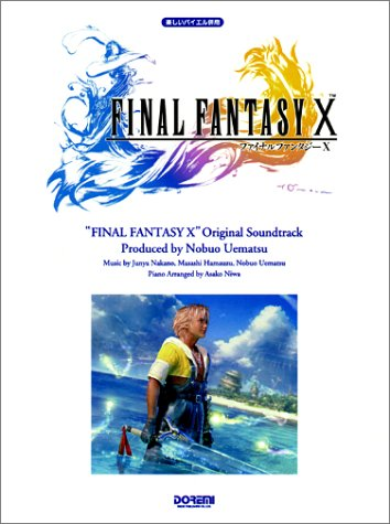 Final Fantasy X Original Soundtrack Piano Solo Sheet Music