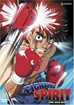 Fighting Spirit: The Red Wolf - Volume 10