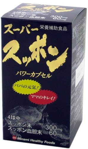 1位 ミナミヘルシーフーズ(Minami Healthy Foods)『スーパースッポンパワーカプセル』