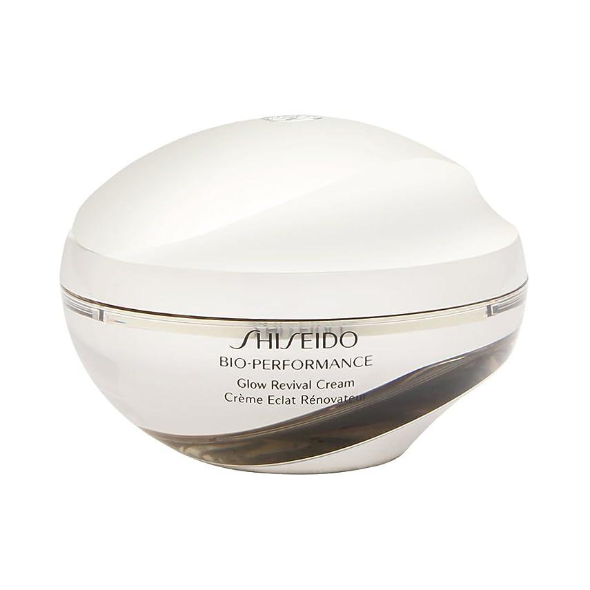トピック無実どこにもShiseido Bio Performance Glow Revival Cream 75 ml / 2.6 oz by Shiseido