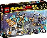 レゴ(LEGO) モンキーキッド サンディーのパワーメカ 80025