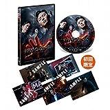 ディヴァイン・フューリー/使者 デラックス版 DVD[DVD]