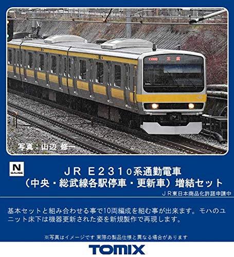 TOMIX Nゲージ E231-0系 中央・総武線各駅停車・更新車 増結セッ…