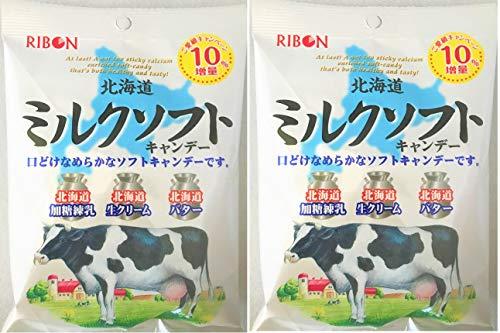 北海道 お菓子 北海道 ミルクソフトキャンディー 66g × 2個セット 北海道 飴(あめ) 北海道産バター 生クリーム 練乳 使用