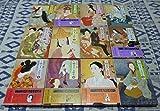 人物日本の女性史 全12巻セット