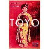 Toyo: A Memoir (English Edition)