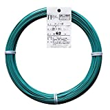 ダイドーハント (DAIDOHANT) 針金 [ビニール被覆] カラーワイヤー ライトグリーン( 薄緑 ) [太さ] #14 (2.0 mm x [長さ] 62m 10155457