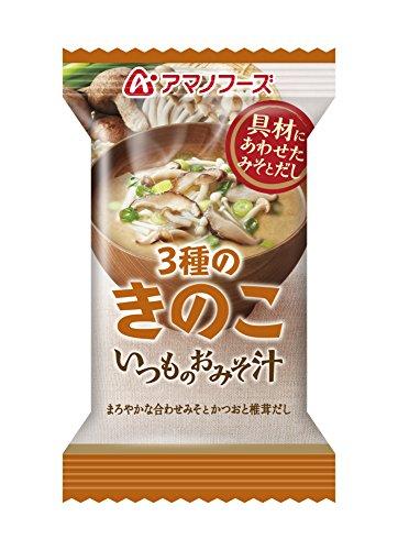アマノフーズ いつものおみそ汁 3種のきのこ 8.5g×10個