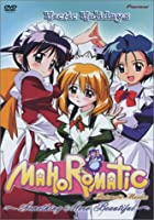 Mahoromatic 2: Something More Beautiful - Hectic [DVD] [Import]