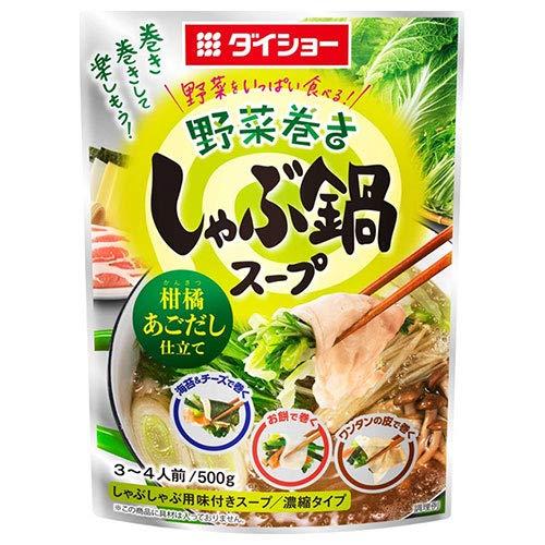 ダイショー 野菜をいっぱい食べる 野菜巻きしゃぶ鍋スープ 柑橘あごだし仕立て 500g×10袋入