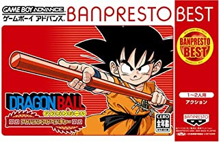 Best dragon ball advance gba Reviews