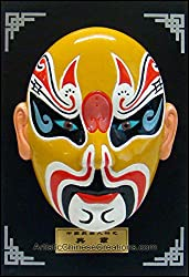 Hand Painted Chinese Opera Mask: Miniature Chinese Opera Mask - Table / Wall Decor