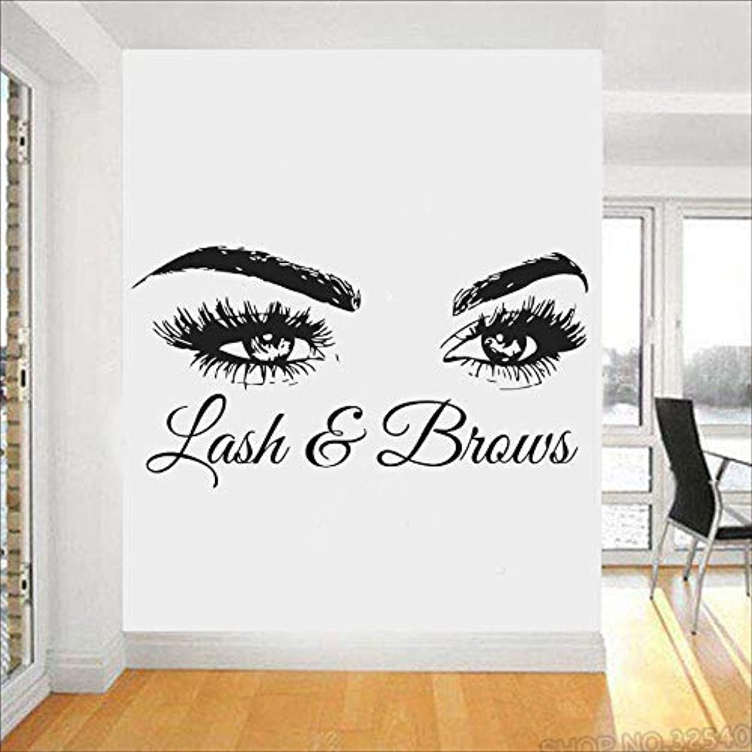 Lorraine Sweet Wall Art Mural Lashes Eyelashes Home Decor Eyebrows Brows Beauty Salon Decor Wall Decal Sticker Eye Quote Make Up Window 56 96cm
