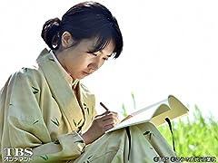 第一話 昭和の戦争のさなか懸命に生きた家族の愛と命の感動物語!