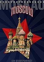 Moskau - Moscow - Ein Stadtportraet (Tischkalender 2022 DIN A5 hoch): Entdecken Sie, dass Moskau eine Reise Wert ist. (Monatskalender, 14 Seiten )