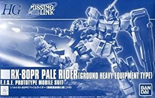 Best hg pale rider Reviews