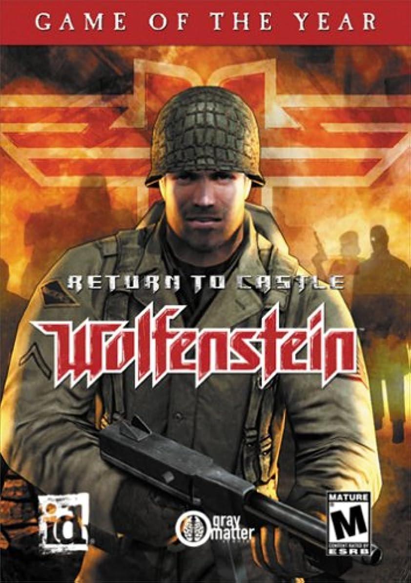 辞書測定可能古風なReturn To Castle Wolfenstein Game Of The Year Edition (輸入版)