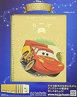 ディズニー ゴールデン・ブック・コレクション全国版(21) 2020年 2/19 号 [雑誌]