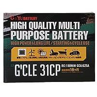 G&Yu HIGH QUALITY MULTI PURPOSE BATTERY スターティング&サイクル兼用バッテリー (互換品番 SMF31MS-850:M31MF:DC31MFF:90A-XY) G'cle31CP