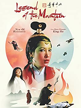 Best legend of the mountain Reviews
