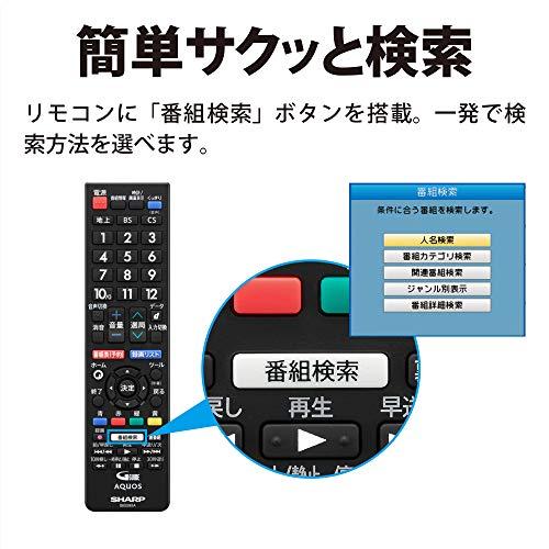 シャープ42V型フルハイビジョン液晶テレビAQUOSUSB外付けHDD対応2T-C42BE1
