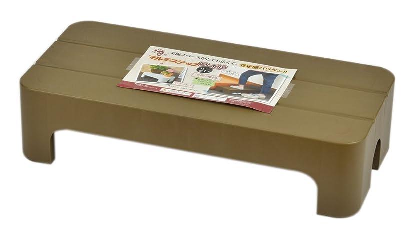 キャンセル印をつける戸棚パール金属 踏み台 マルチステップワイド ロータイプ ブラウン 日本製 HB-3071