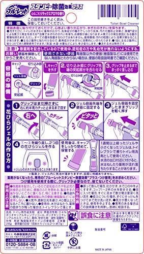 ブルーレットスタンピートイレ洗浄剤除菌効果プラスリラックスアロマ本体約30日分