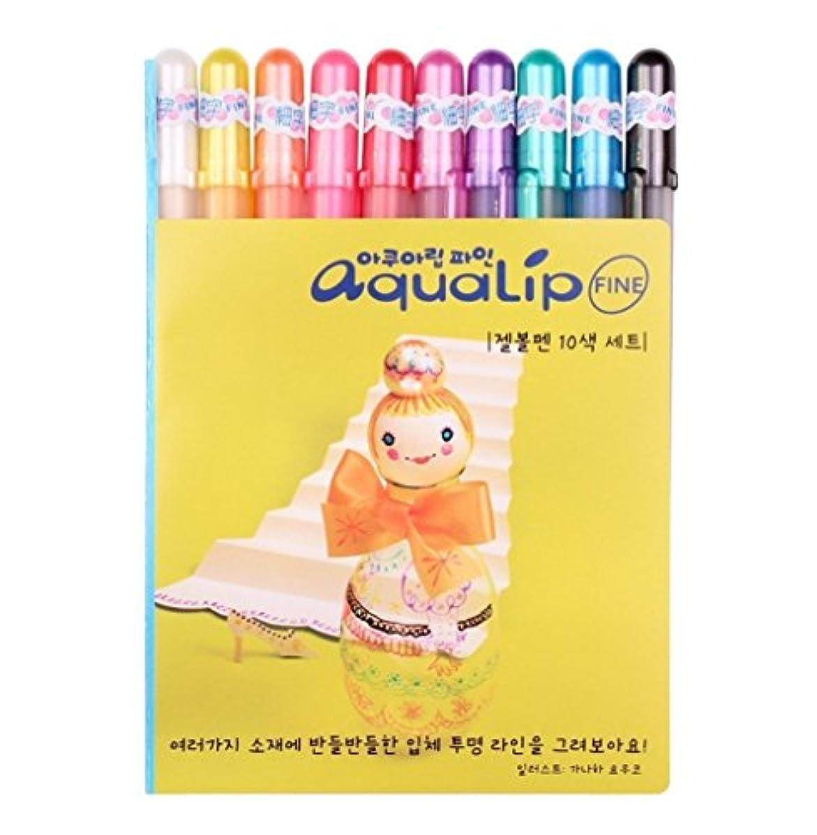 Sakura Pgb10c51 Aqualip 10-Piece Gelly Roll Blister Card Gel Ink Pen Set, Fine Point 0.6mm, Assorted Colors