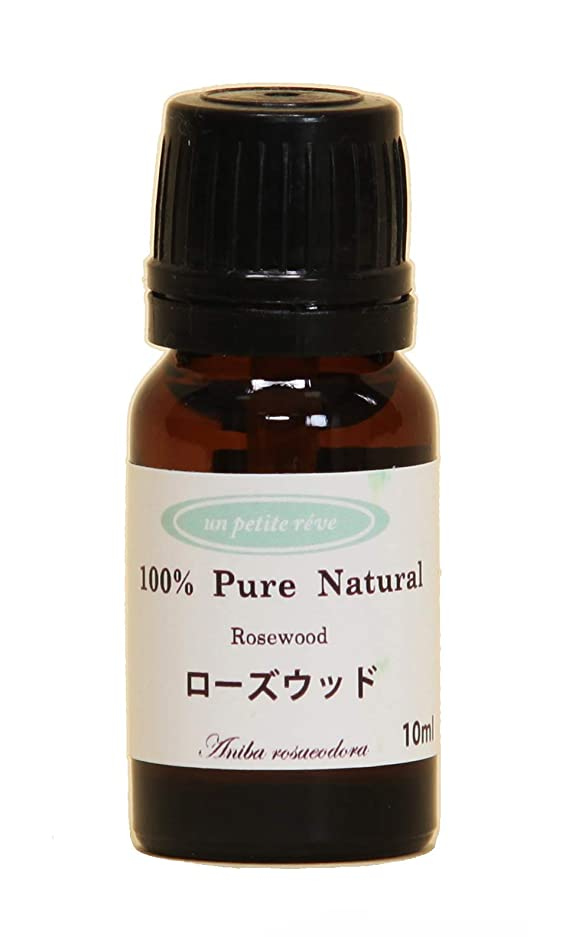 優先権圧縮幸福ローズウッド 10ml 100%天然アロマエッセンシャルオイル(精油)
