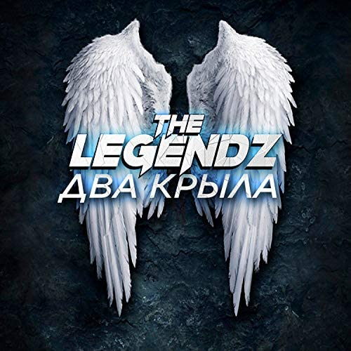 The Legendz