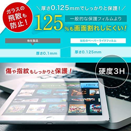 『「キングダムフィルム」 iPad Pro 12.9 (2018) ペーパーライク フィルム 紙のような描き心地 反射低減 アップルペンシル(apple pencil)対応 貼付け失敗時 1枚無料交換 日本製』の2枚目の画像