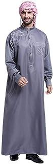 DAIDAICP Fashion Muslim Clothing Men Robes Long Sleeve Embroidery Pattern Arab Dubai Indian Middle East Islamic Man