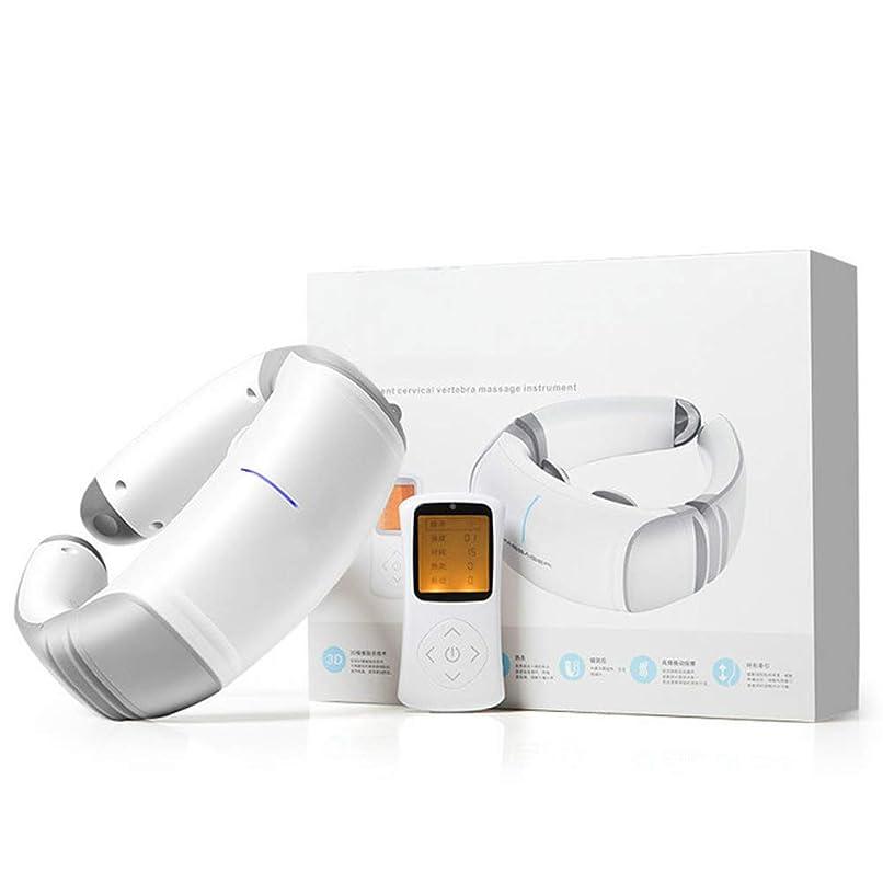 結紮折最近電気パルスネックマッサージ器、加熱機能付きインテリジェントリモートコントロール子宮頸部マッサージ器3Dアクセサリー技術高周波振動は車内オフィスで使用できます