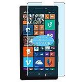 VacFun 4 Piezas Filtro Luz Azul Protector de Pantalla, compatible con NOKIA Lumia 930, Screen Protector Película Protectora(Not Cristal Templado) NEW Version
