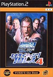 WWE Smack Down! 4: Shut your mouth (Yuke's the Best) [Japan Import]