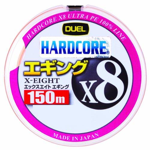DUEL(デュエル)HARDCORE(ハードコア)PEライン0.8号HARDCOREX8エギング150m0.8号MOミルキーオレンジエギングH3300-MO