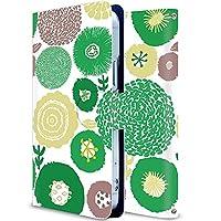 Galaxy Feel 2 ケース 手帳型 ギャラクシー Feel 2 SC-02L カバー スマホケース おしゃれ かわいい 耐衝撃 花柄 人気 純正 全機種対応 秘密の花 緑の誘惑 かわいい ファッション フラワー 15114795