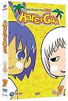 Hare & Guu 7 [DVD] [Import]
