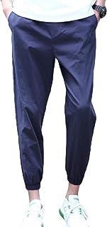 メンズ ハロンパンツ ゆったり 着痩せ ロングパンツ 男性 ハロンパンツ 薄手 美脚 カジュアル ファッション おしゃれ ワイドパンツ 部屋着