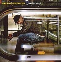 Translations by Samon Kawamura