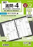 レイメイ藤井 キーワード 手帳用リフィル 2021年 A5 ウィークリー WAR2159 2020年12月始まり 週間4