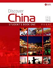 Discover China Student's Books 1 (Discover China Chinese Language Learning Series) Paperback October 10, 2011