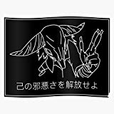kineticards Minotaur Movie White Manga Kinkreet Tekkon Anime Tekkonkinkreet | Home Decor Wall Art Print Poster