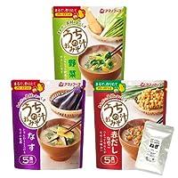 アマノフーズ フリーズドライ 味噌汁 ( なす 野菜 赤だしなめこ ) 30食 うちの おみそ汁 小袋ねぎ1袋 セット