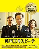 英国王のスピーチ コレクターズ・エディション [Blu-ray] image